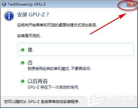 GPU-Z(显卡检测工具) V2.26.0 绿色中文版