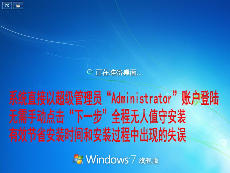 【MSDN系统】 Windows 7 64位 原版ISO镜像下载(64位)