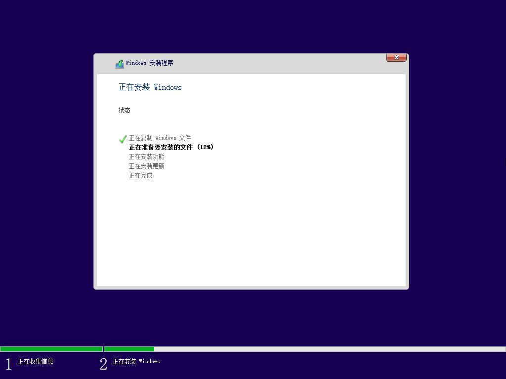 【MSDN系统】 Windows 8 64位 原版ISO镜像下载(64位)