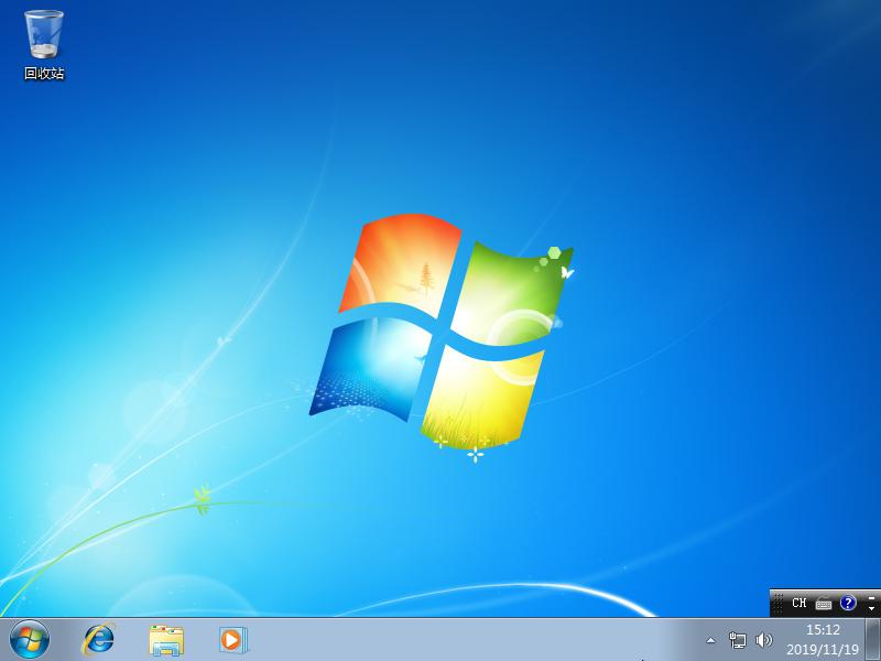 Windows 7 SP1 简体中文 专业版 64位  官方原版系统ISO