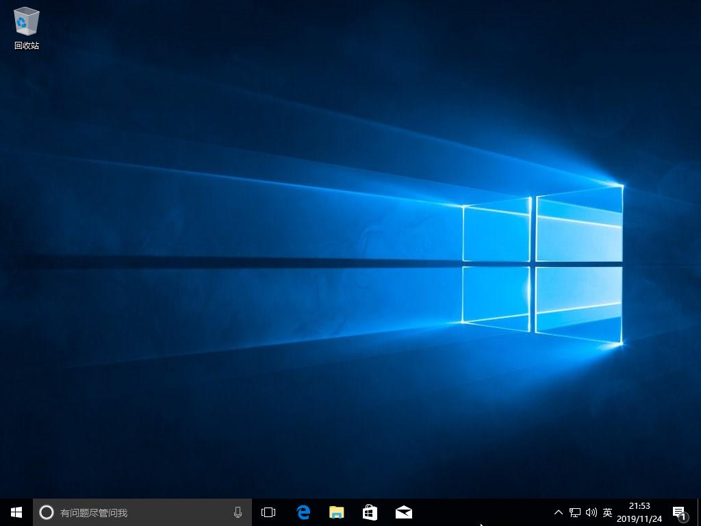 Windows10  1709 简体中文 64位  官方原版系统ISO