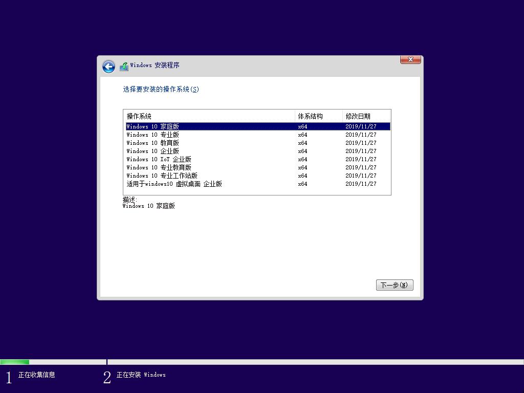 【MSDN系统】 Windows 10 64位 原版ISO镜像下载(64位)