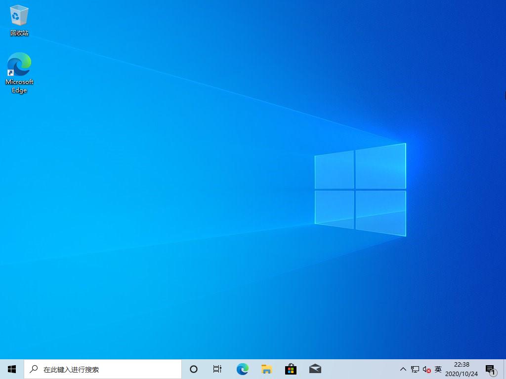 Windows10 2009 20H2 正式版 64位/32位 官方原版系统ISO