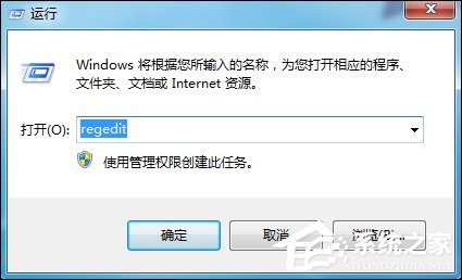 Win7系统U盘插入后假死怎么处理?插入U盘后无响应的应对方法