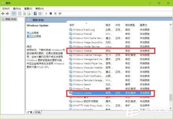 Win10安装ttf提示不是有效的字体文件的具体解决方法