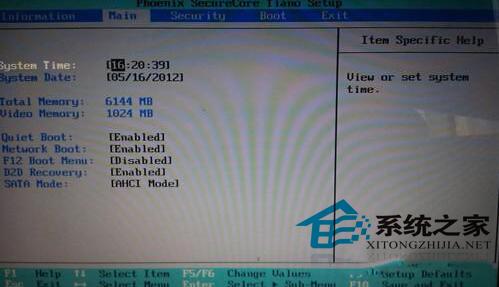宏碁笔记本把Win8换成Win7系统的方法
