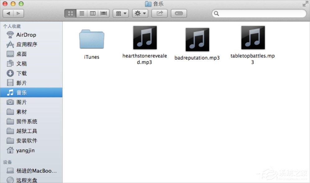 Mac电脑的hosts文件在哪?