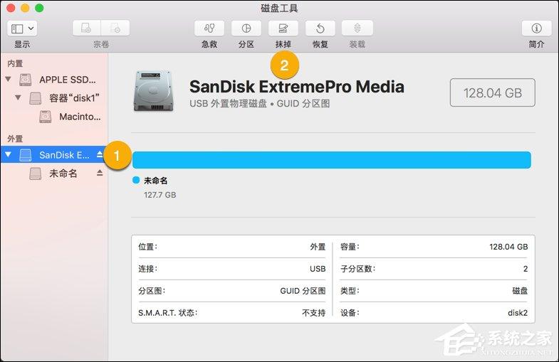 怎么手动制作macOS High Sierra安装盘?