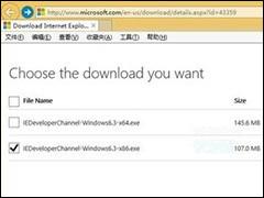 Win8系统安装IE12的具体操作教程